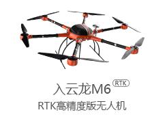 入云龙M6_RTK.png